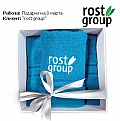 "������� �� 8 ����� ""Rost group"""